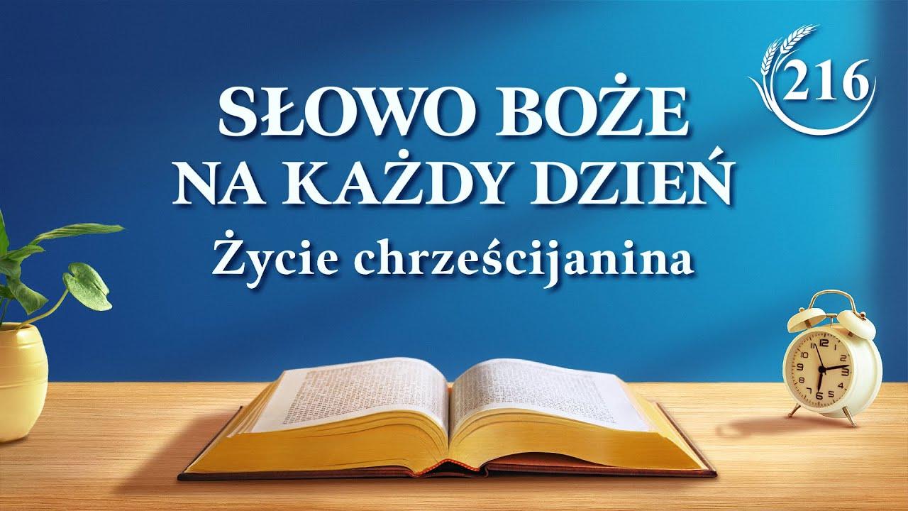 """Słowo Boże na każdy dzień   """"Człowiek może dostąpić zbawienia jedynie pod Bożym zarządzaniem""""   Fragment 216"""