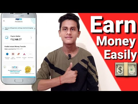 earn-money-with-proof-from-one-app-|-latest-tricks