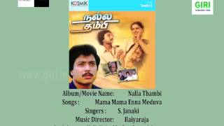 06 Mama Mama Enna Meduva-Nalla Thambi-Tamil-S. P. Balasubrahmanyam-S. Janaki-Vaali