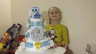 ТОРТ из ПАМПЕРСОВ делаю своими руками МК - DIY How to make Baby diapers cake - пошаговая инструкция(Что подарить новорожденному? Я сделала торт из памперсов - оригинальный подарок для новорожденного друга..., 2016-02-21T16:40:07.000Z)
