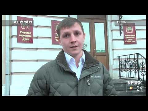 Тверской депутат Илья Холодов прокомментировал проблему распространения лотерейных автоматов