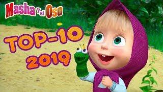 Masha y el Oso - TOP 10 🔥 Melhores Episódios de 2019 👧🐻