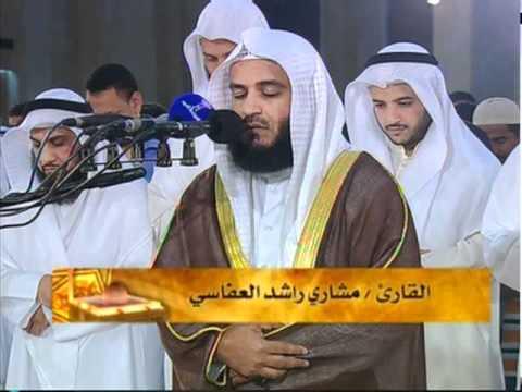 Qari Mishary Al-Rashid Al Afasy- SURAH REHMAN