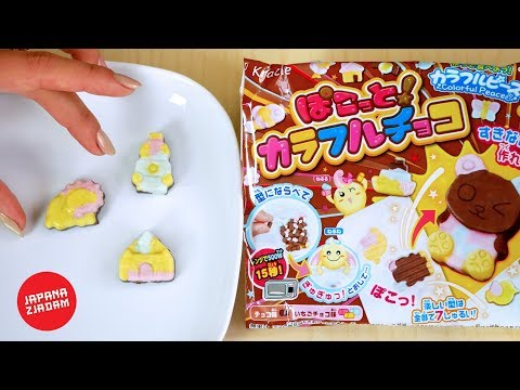 Czekoladko-gumy DIY 😱 JAPANA zjadam #118   Agnieszka Grzelak Vlog