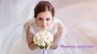 Презентация на Wedding Show 2016 Nikopol