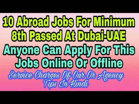 10 New Jobs For Minimum 8th Passed Only, At Dubai-UAE Gulf Country, Apply Online Or Offline,in Hindi