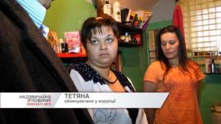 В Одеському СІЗО в жахливих умовах живуть чоловіки, жінки та підлітки