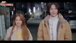 비비 (BIBI) - 소소한 해피엔딩 (빅픽처하우스 Big Picture House OST)