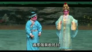 Publication Date: 2018-04-18 | Video Title: 聖公會基榮小學_1718_易水送荊軻
