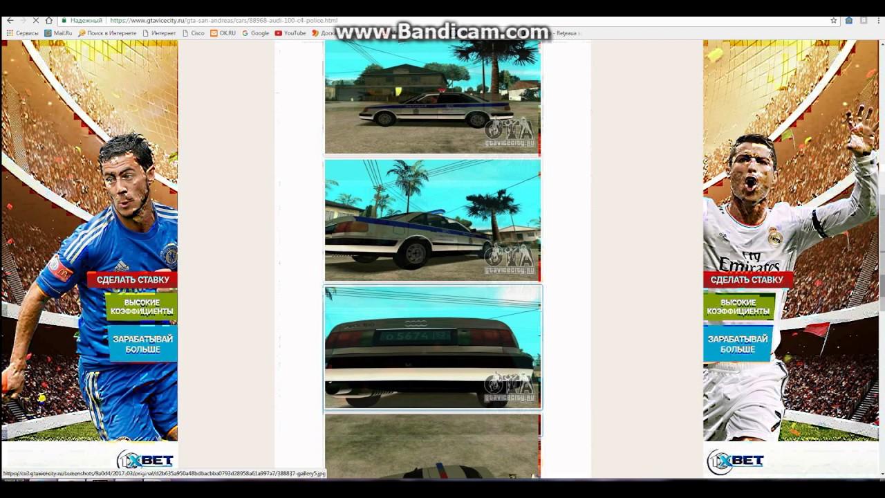 352765e5ed3 Как скачать мод для САМП!!! - YouTube