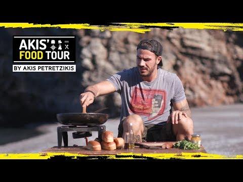 Akis' Food Tour - Εύβοια Επεισόδιο 1