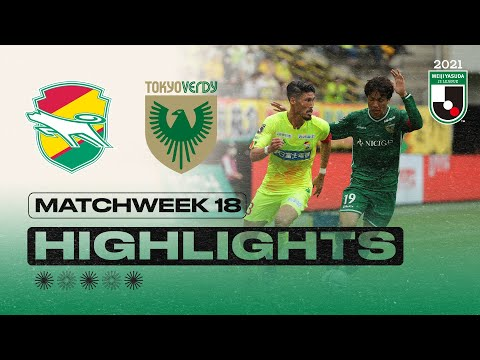 Chiba Verdy Goals And Highlights