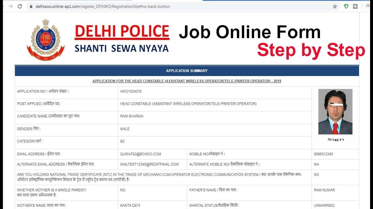 delhi police online form apply 2017