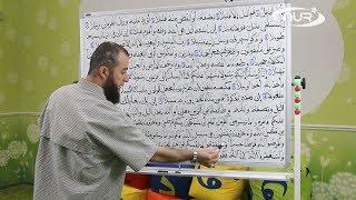 С 0 и до Корана: урок № 81