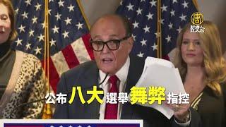 外國系統干預大選!律師:民主黨政變 川普壓倒性勝利|@新唐人亞太電視台NTDAPTV |20201120 - YouTube