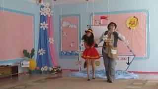 """Сценка в детском саду """"Танец Алисы и кота Базиллио"""""""