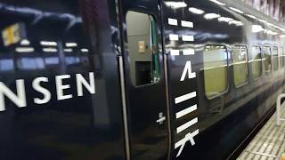 現美新幹線 車両