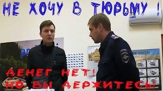 ДЕНЕГ НЕТ, НО ВЫ ДЕРЖИТЕСЬ ! - как кинуть людей на 200 000 рублей и угнать прицеп! Лодочный кризис 2