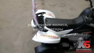 Купить квадроцикл Yamaha Raptor Резиновые колеса на HochuBibiku ru  Большой квадроцикл для двоих дет(, 2017-03-08T15:24:43.000Z)