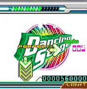 Cell Phone DDR