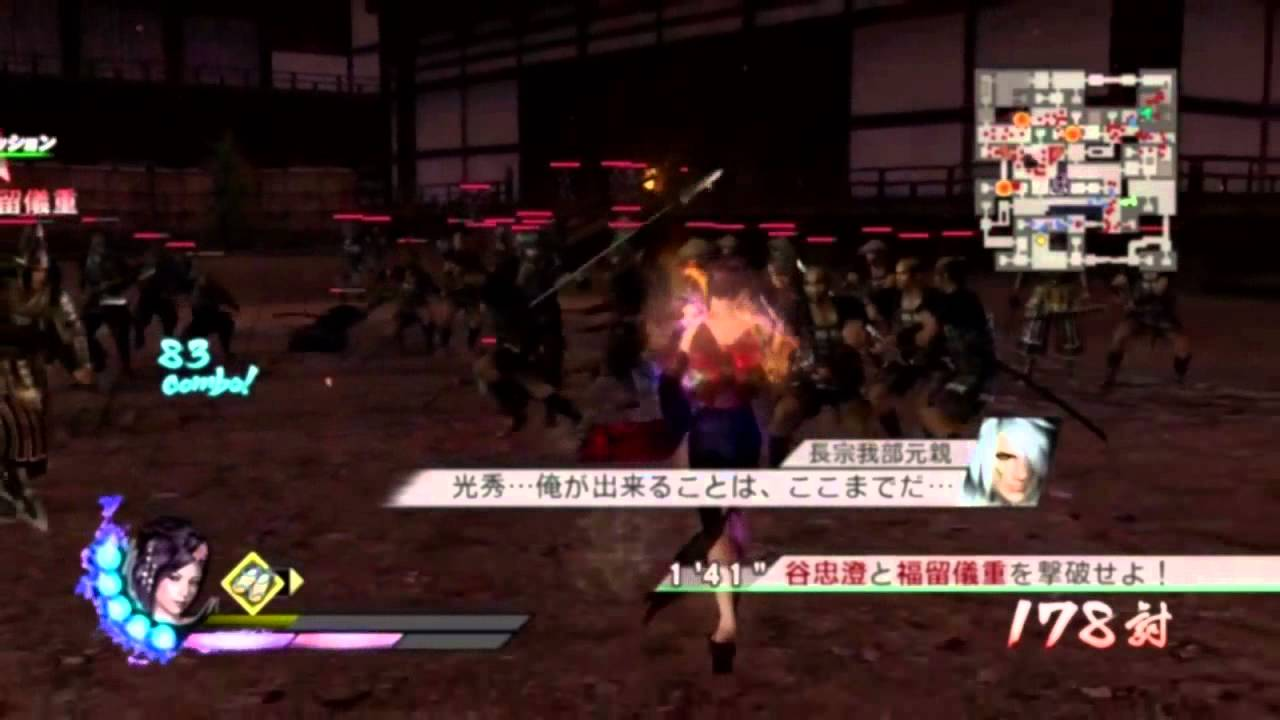 Samurai Warriors 3Z]Nouhime_Inicident At Honnoji