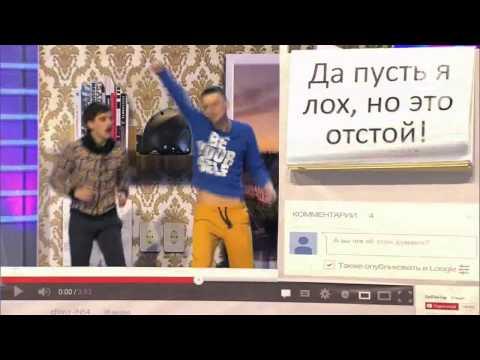 Видео: КВН ДАЛС   Друзья снимают ролик для Youtube