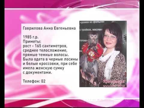 В Ярославле пропала 30-летняя женщина