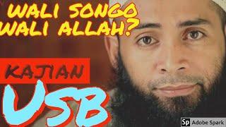 Apakah Wali Songo Termasuk Wali Allah    Ustadz Dr  Syafiq Riza Basalamah  MA