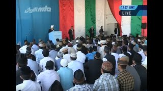 English Friday Sermon 25-05-2012 - Islam Ahmadiyya