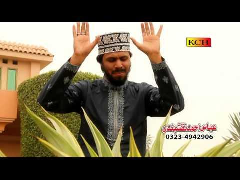 Mery Muhmmad Sallala Ho Alehy Wasalim naat 1080HD