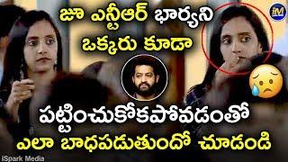 Nobody Cares about Jr NTR Wife Lakshmi Pranathi at Ramoji Rao Grand Daughter Wedding   Ispark