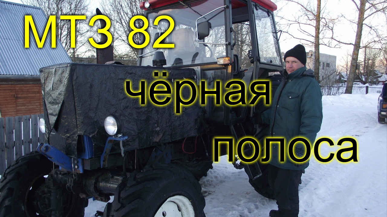 Схема регулировка зажигания на мтз 80-82 | Мой транспорт