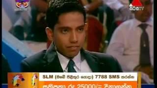 The Debater Sri Sumangala College 2