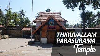 Parasurama Temple, Thiruvallam | Thiruvananthapuram | Kerala Temples