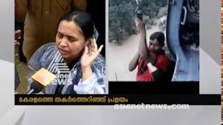 Kerala Rain : Rescue operation continues in Pathanamthitta thumbnail