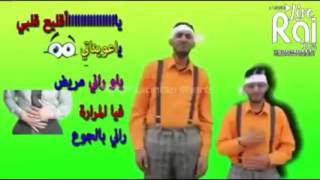 cheb wald 3am warach by Làrgo قنبلة الراي للشاب ولد عم الواغش مع زازا روميكس  Clip Video