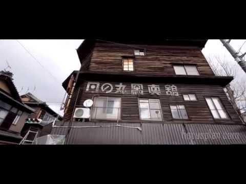 Scenery of Takehara city Hiroshima Japan.  竹原をゆく