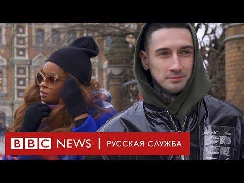 Русский рэп не