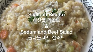 Seafood Risotto and Sedum and …