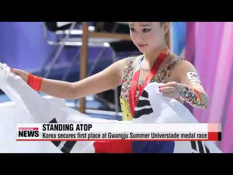 Gwangju Universiade: S. Korea secures first place in medal race   한국 선수단, 광주 U대회