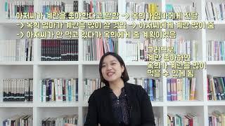온책읽기 청소년봄결독서토론동아리_인천송도독서토론모임