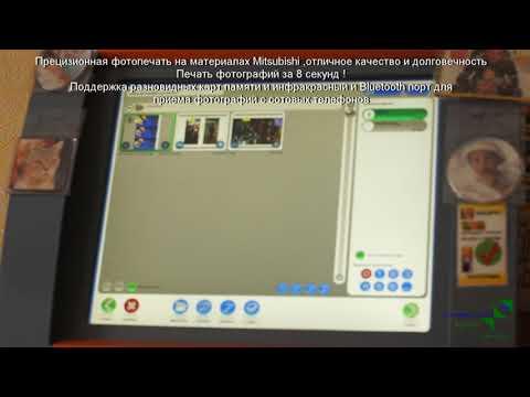 Печать фотографий с телефонов в Саратове