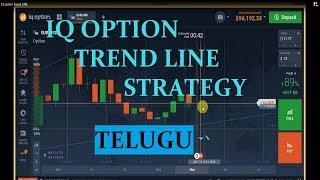 IQ option Trend Line Strategy with Proof | 80-90% Winning Ratio | TELUGU