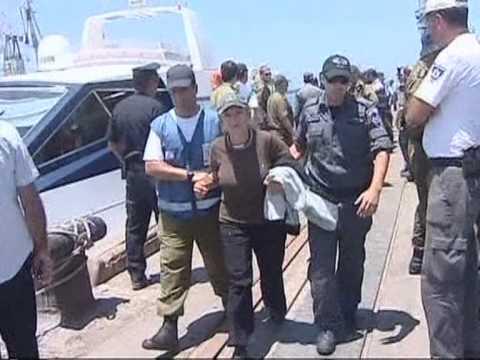 Israel hopes joining UN flotilla probe will help Turkey ties