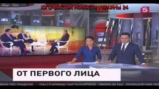 Гей парад в Киеве закончился бойней Новости Украины сегодня