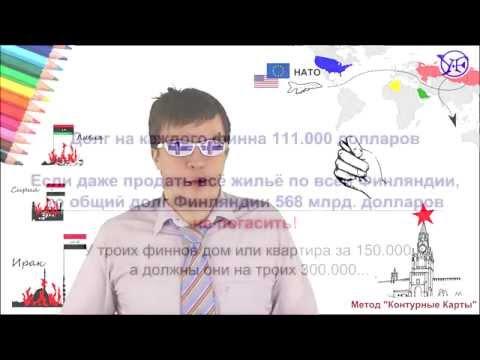 Санкции - метод контурных карт