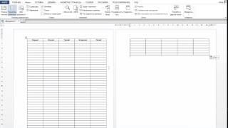 как сделать шапку таблицы на следующей странице