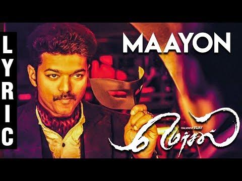 Mersal - Maayon Bonus Track Full Lyrics | Vijay | Atlee | AR Rahman | TK490