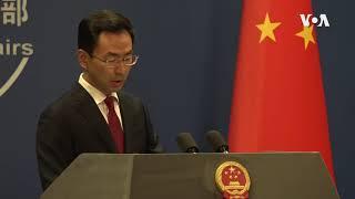 北京证实联邦快递美籍飞行员涉嫌走私弹药被捕