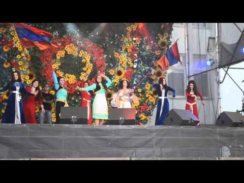 Фестиваль Кривой Рог Армянская община